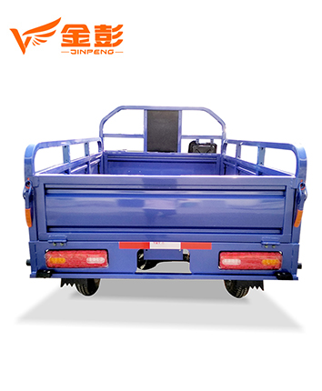 Motor Tricycle(YH L)