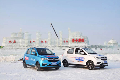 Jinpeng electric car D70 extremely cold challenge success!