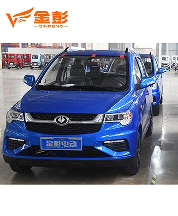Electric Auto (D70)