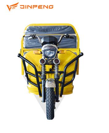 Electric Tricycle (JB II150KK)