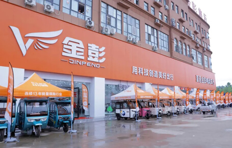 Over 1,500 square meters Jinpeng Group's largest full-category flagship store in China opened in Xiayi County, Henan Province